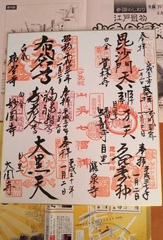 DSC_0070.jpg.10.jpg