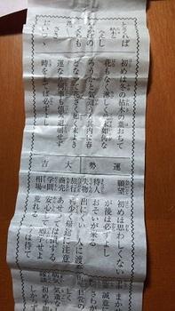 DSC_0176.jpg.8.jpg