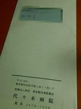 P3080059.jpg.20.jpg