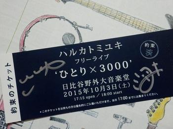 P6200016.jpg.20.jpg