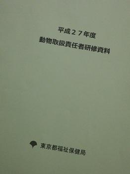 P7050003.jpg.20.jpg
